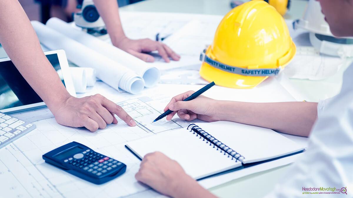 آموزش حسابداری ساختمانی