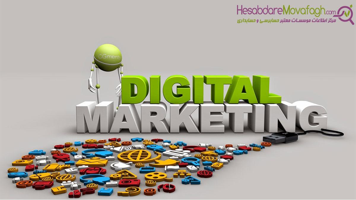 دیجیتال مارکتینگ شیراز
