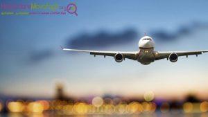 آژانس مسافرتی شیراز | دفتر خدمات هواپیمایی در شیراز