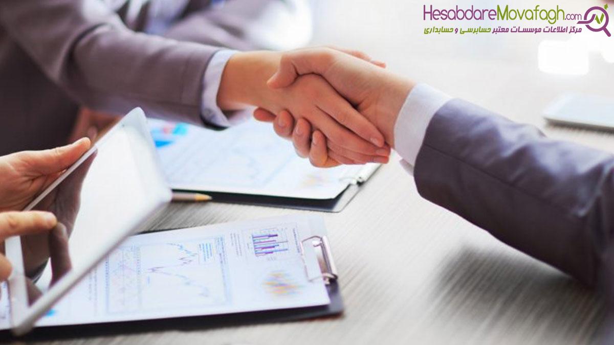 مشاوره کسب و کار شیراز