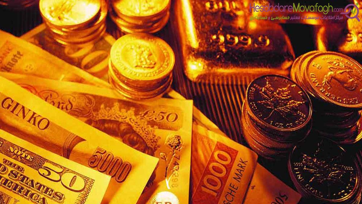 خرید و فروش سکه شیراز