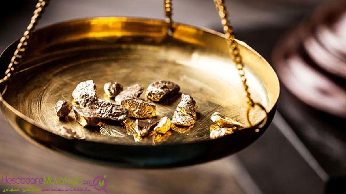 طلا فروشی شیراز