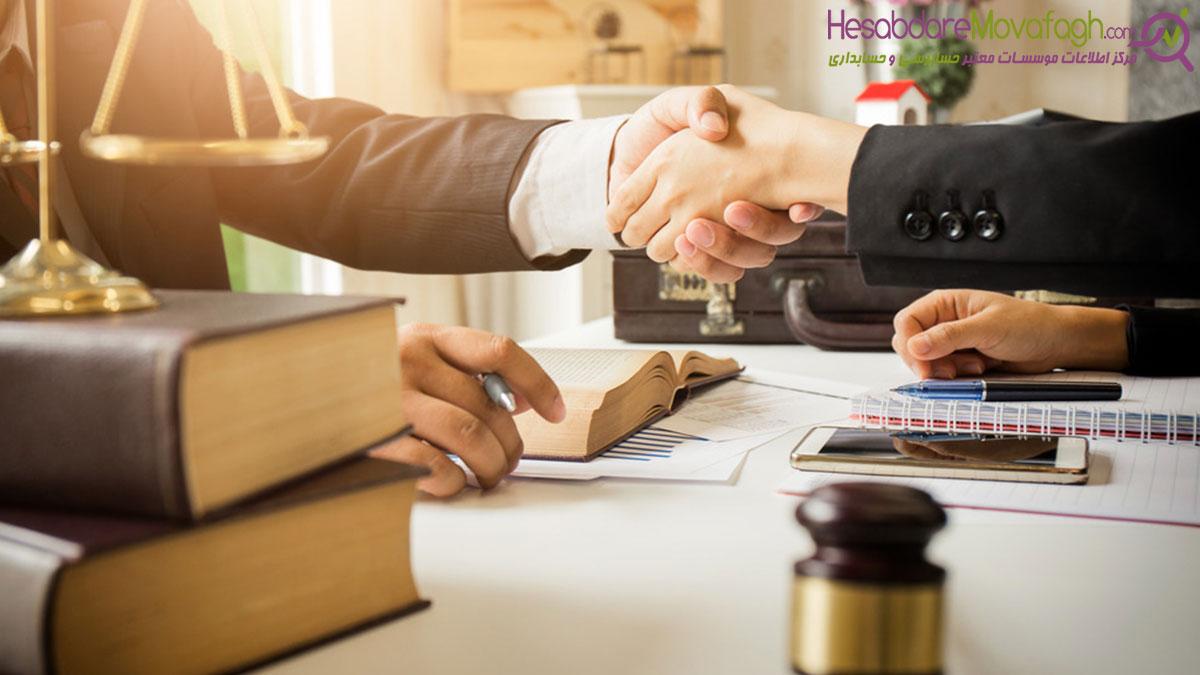 وکیل مهاجرت شیراز
