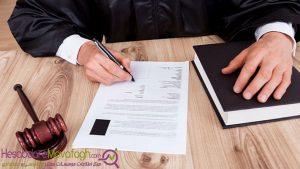 وکیل اداره کار کیست و چه وظایفی دارد ؟