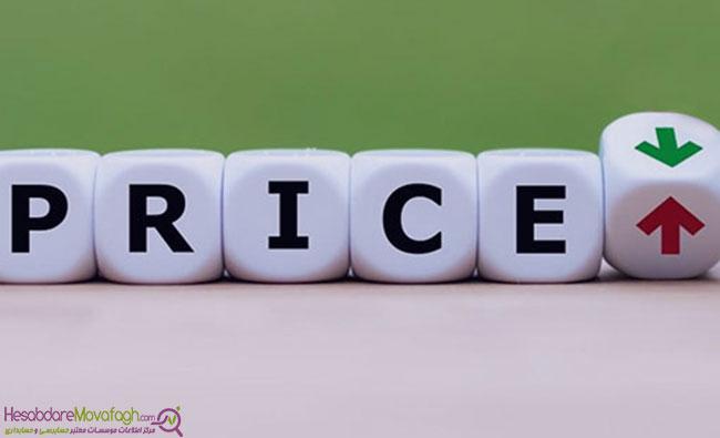قیمت گذاری کالا