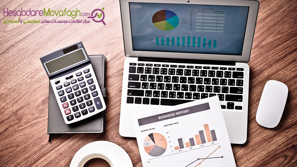 اهمیت حسابداری صنعتی